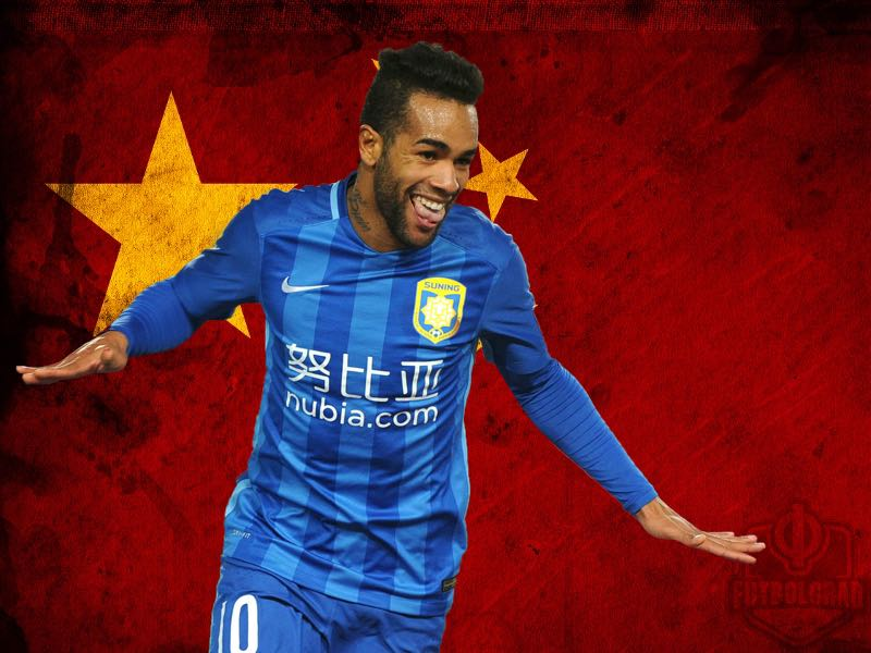 Alex Teixeira – Shakhtar's Transfer of the Century Relived