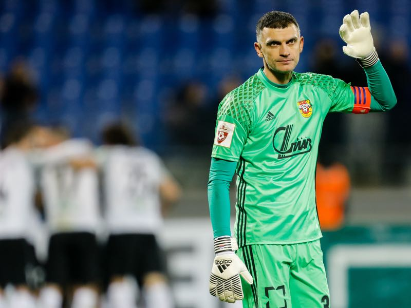 Vladimir Gabulov will make the move from mid-table side Arsenal Tula to Belgium's top club Brugge.  (Photo by Epsilon/Getty Images)