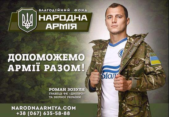 Roman Zozulya is an outspoken supporter of the Ukrainian army but strictly denies any associations to Neo-Nazi groups.
