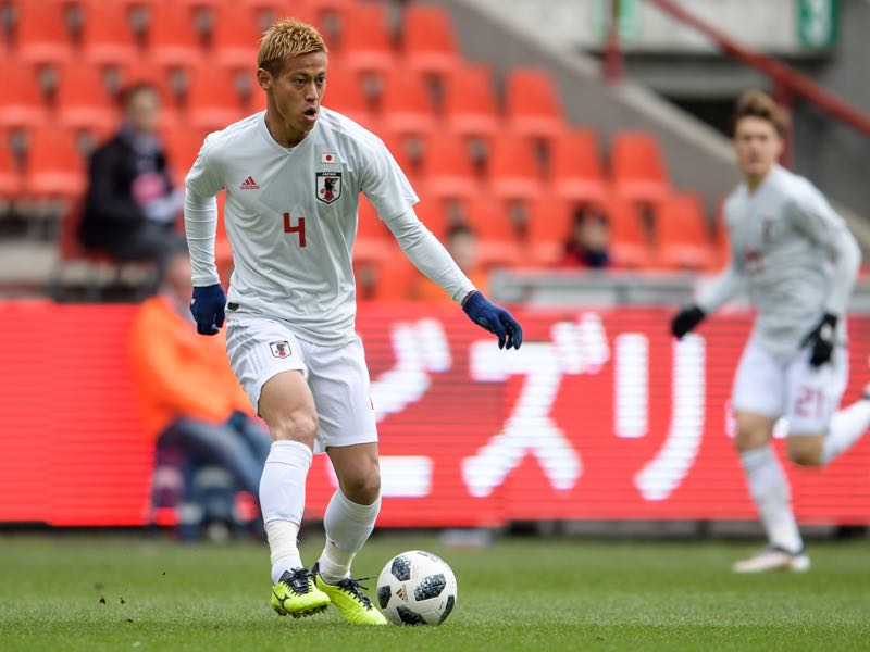 Keisuke Honda will be Japan's key player. (Photo by Jörg Schüler/Getty Images)