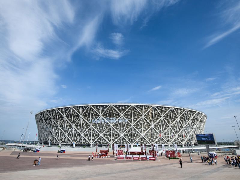Panama vs Tunisia will take place at the Volgograd Arena (Photo by Mladen ANTONOV / AFP)