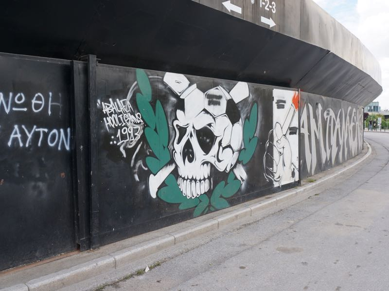 The outside of the Toumba is also covered in football artwork (Manuel Veth/Futbolgrad Network)