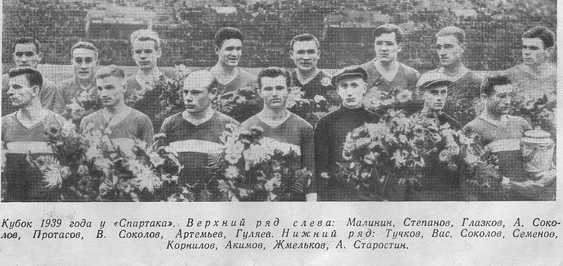 Spartak Moscow won the USSR Cup in 1939. The club would later become a victim of Stalinism