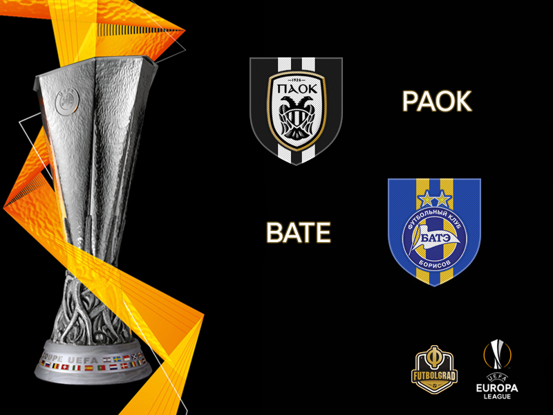 High noon at the Toumba as PAOK host BATE for a final showdown