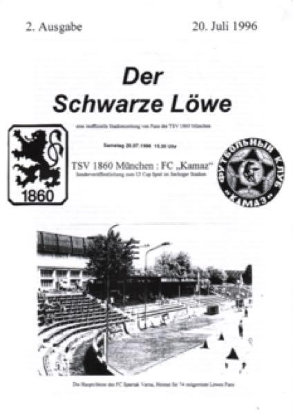 Football publication 1860 vs Kamaz