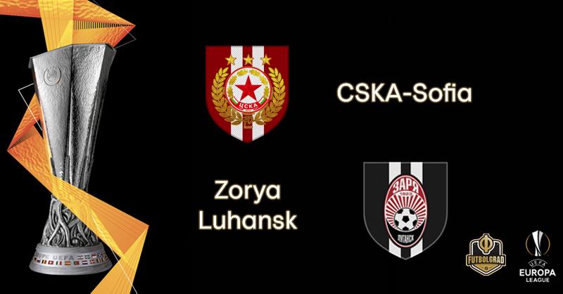 CSKA Sofia want to test their mettle against Zorya Luhansk